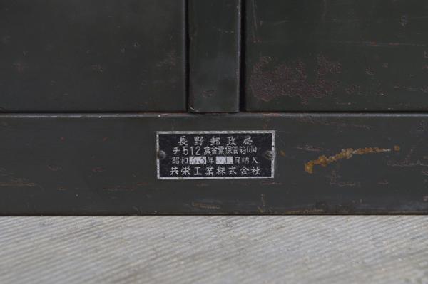 yubinsteal014