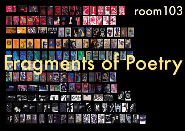 room103 DM front