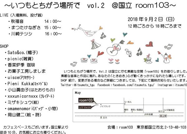 Microsoft Word - room103(A5aöƒÊaö?aö?)